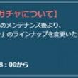 リンドリ 【ランキン…