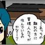 源氏イラスト訳【夕顔…