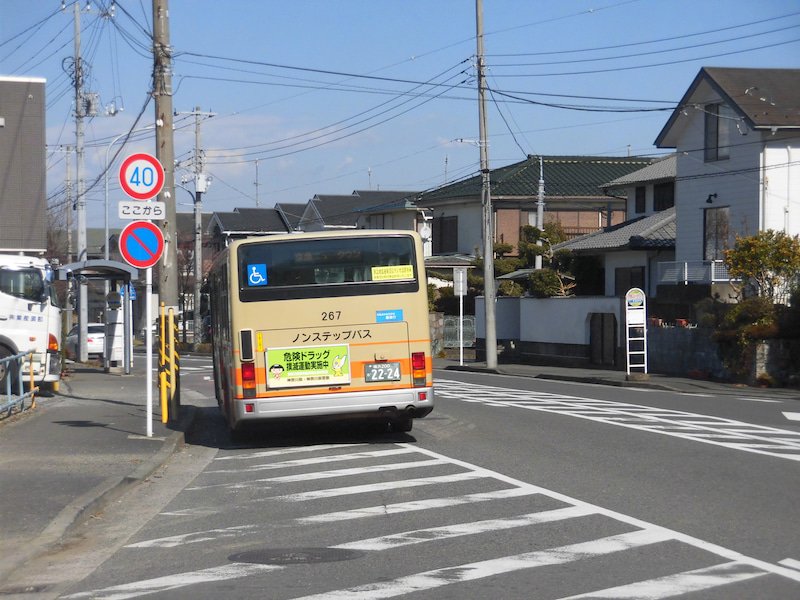 京急ニュータウン線 | AKI―エー...