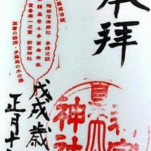 【滋賀】信楽焼の町 …