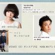 NHK BS プレミ…