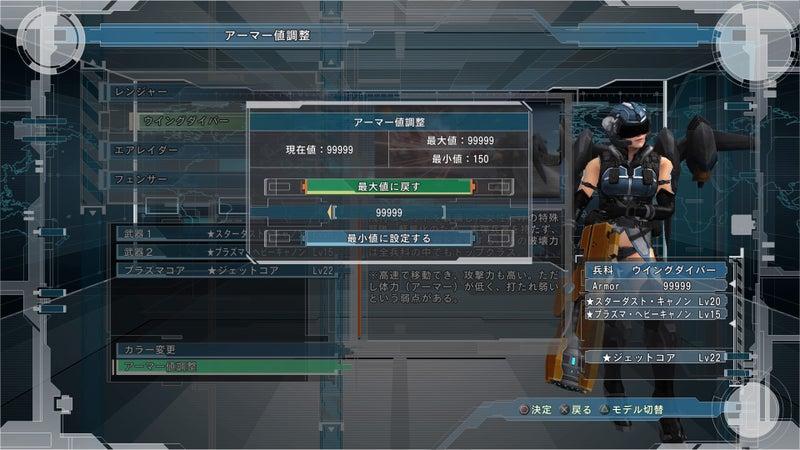 地球 防衛 軍 5 レンジャー 最強 武器