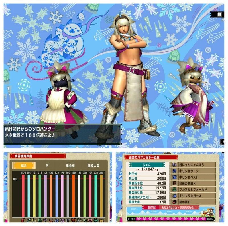 ハンマー モンハン xx モンハンXXでハンマーと狩猟笛を使ってみたいのですがオススメの武器と