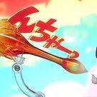 【んちゃ!】「ねんどろいど 則巻アラレ」2月21日(水)案内開始★【№900】の記事より