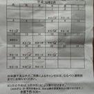 \木津川市/なごみ保育園 一時保育体験記♪の記事より