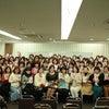 出版感謝イベントin大阪レポ☆次回は4/28(土)大阪梅田でイベント開催です。の画像