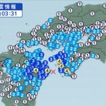 2月19日地震予想。…