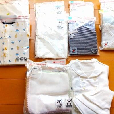 用意したベビー服&水通しと洗剤レポ。の記事に添付されている画像