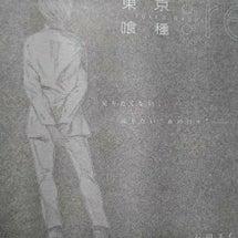 東京喰種:re160…