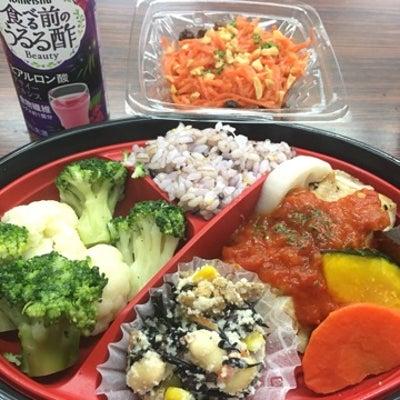 小さな努力でダイエット♡ベジめしの記事に添付されている画像