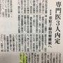 神奈川県立がんセンタ…