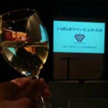 いばらきワインをもっ…