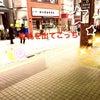 料理教室CandC 迷わない道順(阪急岡本駅から)の画像