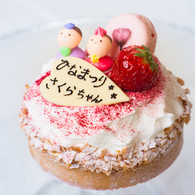 ひな祭りケーキのご予約受付ます!の記事に添付されている画像