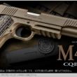 【ミリタリー】M45…