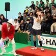 AKB48・ゆいゆい…