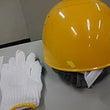 ◆ 浦島たろ子、消防…