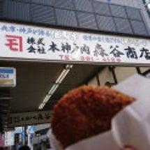 神戸旅2018