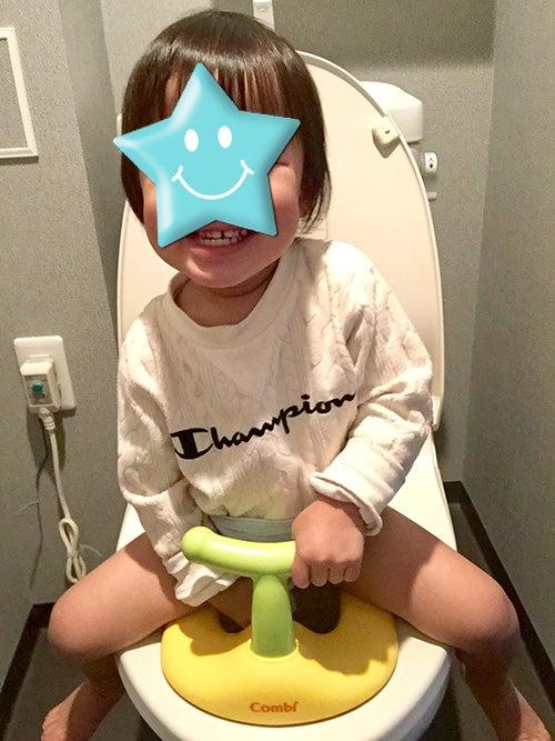 2歳2ヶ月_トイレトレーニング_補助便座