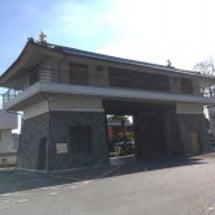 喜連川城跡