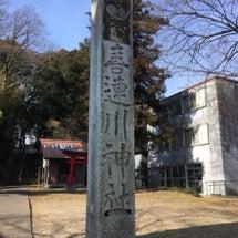 喜連川神社、龍光寺