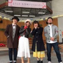 FM佐賀公開録音 ガ…