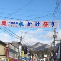 冬のお祭り(^^)