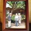 京都、大山崎の『聴竹…