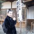 小江戸へ 神社お寺編