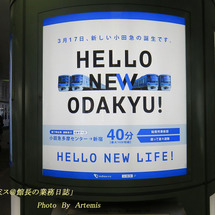 HALLO NEW …