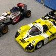 F1やCカー、いろん…