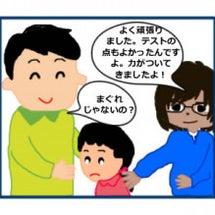 ミニ話(32) 何気…
