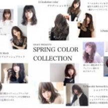 春カラーコレクション