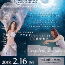 AquariusRe…