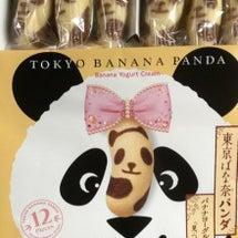 東京みやげの、パンダ…
