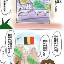 メトロ13号線 Li…