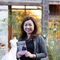 唐沢寿明さんは「強引なオトコ」なのか?の記事に添付されている画像