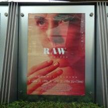 映画「RAW 少女の…