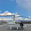 京都ヘリポートコレク…