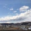 福島の空✨
