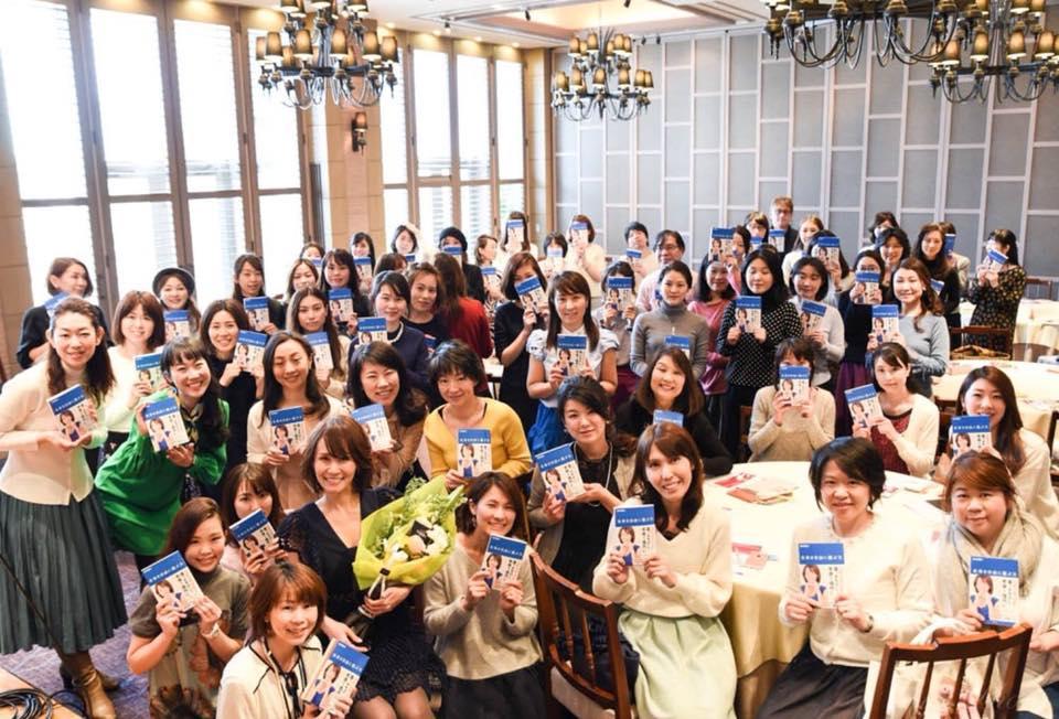 「未来を自由に選ぶ力」出版記念セミナー in 神戸