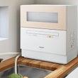 食洗機から水漏れ。業…