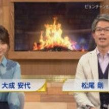 【平昌五輪ハイライト…