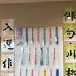 俳句・川柳の会  冬…