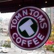 TOM N TOMS…
