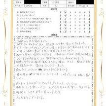 【体験談】オール5★…