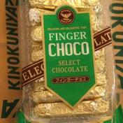 紀ノ国屋で大人気の イーグル製菓 フィンガーチョコ