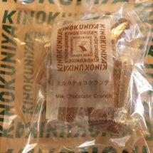 KINOKUNIYA…