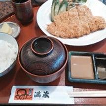 串処 満蔵