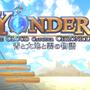 『Yonder 青と…